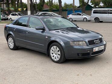 audi a4 2 8 tiptronic в Кыргызстан: Audi A4 2.1 л. 2001 | 23000 км