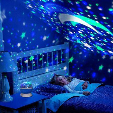 Светильник звёздное небо Отличный подарок детям и взрослым Работает от
