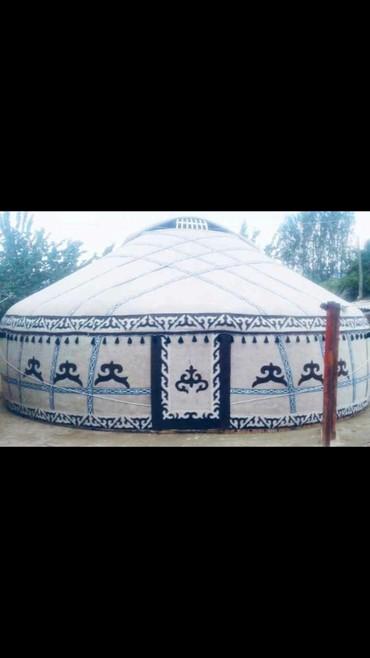 Юрты - Бишкек: БОЗ УЙ, Продаются ЮРТЫ, Боз уйлор сатылат! Арзан жана сапаттуу 35баш