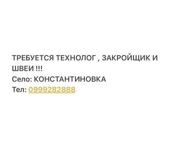платье рубашка лен в Кыргызстан: Требуются сотрудники в швейный цех для пошива Детской Одежды !!! Все