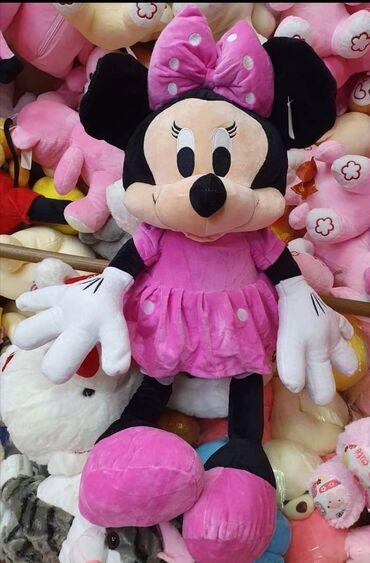 Očaravajuća igračka Minnie biće za vama dragu osobu savršen poklon