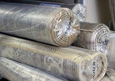 Стирка ковров | Ковролин, Палас, Шырдак | Бесплатная доставка