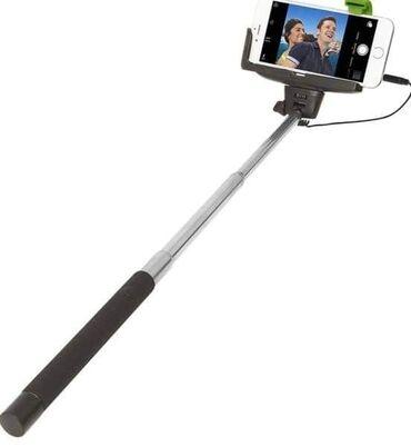 Elektronika - Krusevac: Štap za selfie sa priključkom za telefon i tasterom za slikanjeSamo