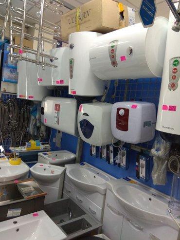 сантехника , в широком ассортименте, пр-во россия, оптовые цены. смеси в Бишкек