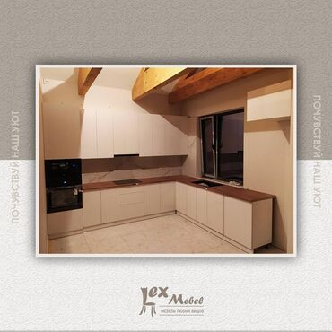 стол стулья для зала in Кыргызстан | КОМПЛЕКТЫ СТОЛОВ И СТУЛЬЕВ: Изготовление корпусной мебели на заказ:* кухонные гарнитуры* кухонные