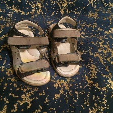 Bakı şəhərində детская обувь