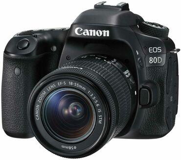 39 объявлений | ЭЛЕКТРОНИКА: Куплю Canon 80d