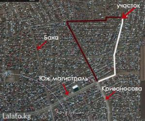 УЧАСТОК 6 СОТ. Арча-Бешик 3. граница с Ниж. Орок Кр. книга под дом+про в Бишкек