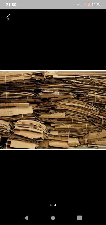 Другое в Каракол: Продаю макулатуру большие коробки качественные в Караколе