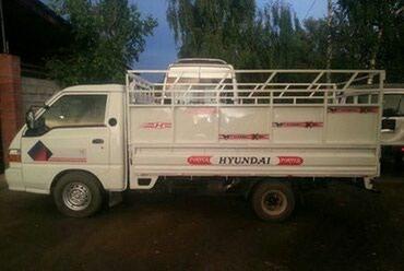Грузовые перевозки. Портер такси, услуги грузчиков, Переезды в Бишкеке в Бишкек