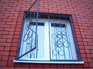 решётки для окон в Кыргызстан: Решётка для окна двухстворчатая.Оконная решётка с двумя