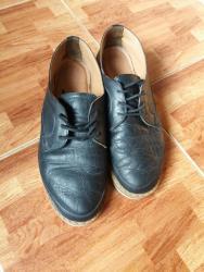 Ботиночки Турецкие, кожаные, одеты максимум раз 5, не ношу, размер