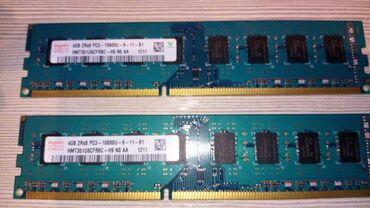 Две планки DDR3 по 4GB 1333 MHz 16-ти чиповые  Оперативная память Hyn