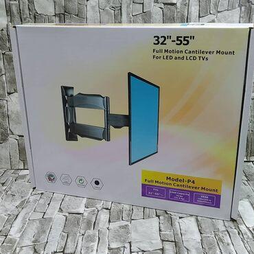 мр 371 купить в бишкеке в Кыргызстан: Настенный кронштейн для телевизоров с функцией наклона и