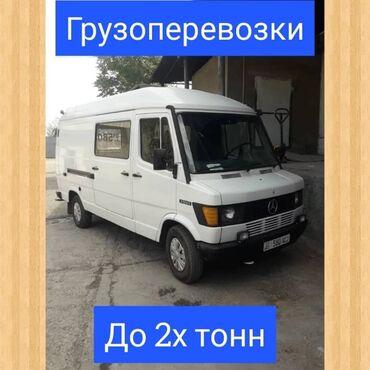 манипулятор купить бу в Кыргызстан: Грузоперевозки
