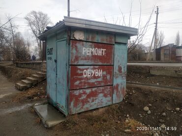 квартира сдаю бишкек в Кыргызстан: Сдаю бутик сапожний