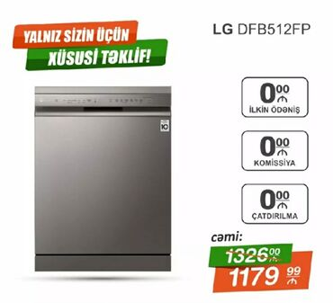 встраиваемая вытяжка для кухни в Азербайджан: Model- LG-DFB512FP Yeni məişət cihazlarının nağd və kreditlə satışı