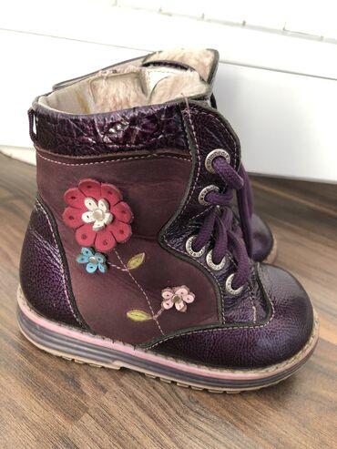 Зимние отиночки Bebetom фиолетовые 22 размерав хорошем состоянии .От