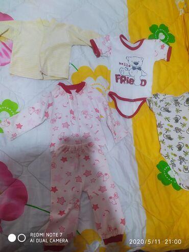 Продаю детские вещи на малыша, 3-4месяца. Цена за каждую вещь