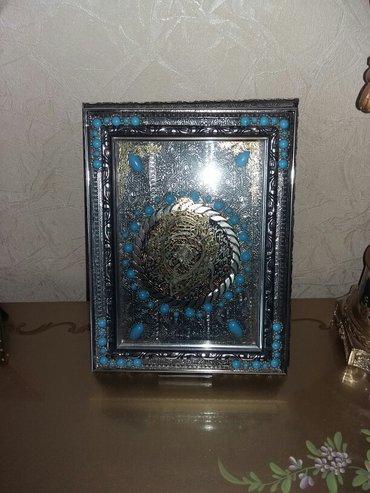 Xırdalan şəhərində Quran kitabi ve quran qabi. Ikisi birlikde.... Bundan bir neçe eded