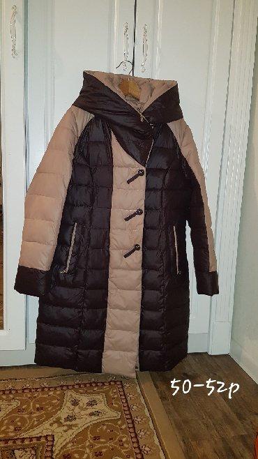 Куртки - Бежевый - Бишкек: Продаю новую,модную,зимнию куртку,подойдет от 46размера до 52 размера