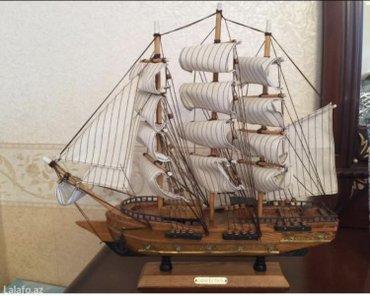 Bakı şəhərində Gemi figuru (böyük)