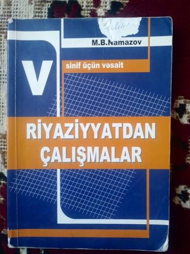 namazov - Azərbaycan: Namazov 5ci sinif