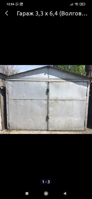 купить гараж в Кыргызстан: Куплю ! Куплю ! Куплю ! Гараж в 10 микрорайоне по Набережной в