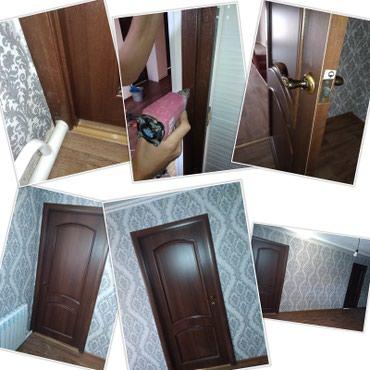 Монтаж дверей Бишкек в Бишкек