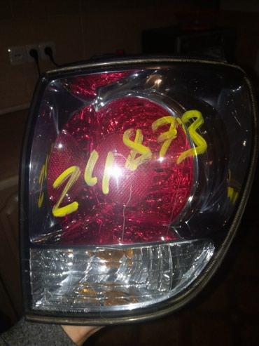 Задняя фара на RX300 в Шопоков
