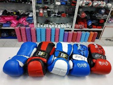 перчатки-бишкек в Кыргызстан: Перчатки Боксерские перчаткиПоступили 14 унцовые профессиональные