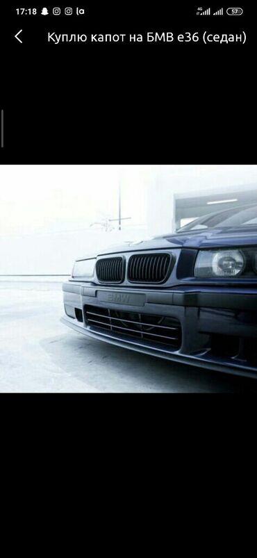 bmw-2-series в Кыргызстан: BMW 3 series 2.5 л. 1995