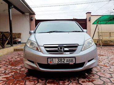 honda edix в Кыргызстан: Honda Edix 1.7 л. 2014 | 206 км