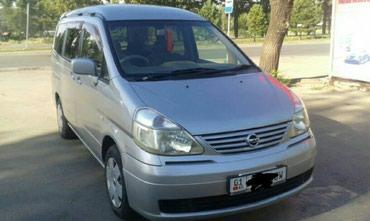 Nissan Serena 2003 в Бишкек