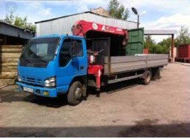 Услуга грузоперевозок переезды - Кыргызстан: Услуга партал