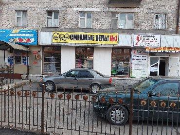 Кыймылсыз мүлк - Кыргызстан: Аренда нежилых помещений в центре г. Джалал абад. От 38кв.м-40кв.м.  В