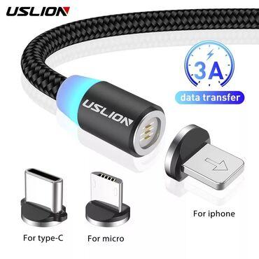 xiaomi зарядка в Азербайджан: Магнитный usb-кабель USLION 3A кабель для быстрой зарядки, type-C