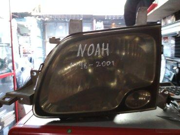 фары на NOAH   в Бишкек