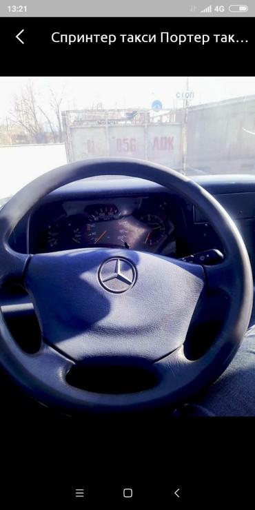 Спринтер Такси Портер такси 450сом.Вывоз мусора 1000сом в Бишкек