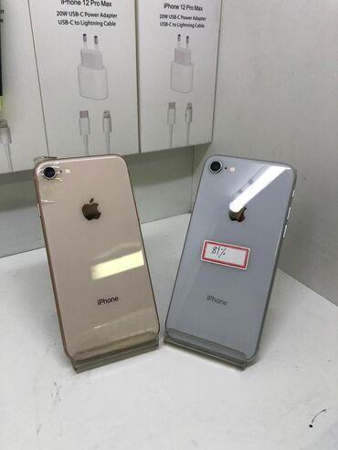 xiaomi mi note 10 цена в бишкеке в Кыргызстан: Новый iPhone 8 64 ГБ Черный