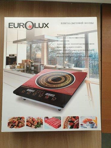 сенсорные плиты на кухню в Кыргызстан: Плита инфракрасная EUROLUX M-878Технология световой волныБезопасная и