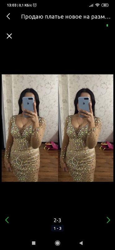 Платье размер мл новое