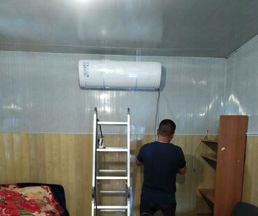 кондиционер-в-рассрочку в Кыргызстан: Продажа кондиционеров установка кондиционеров,ремонт кондиционеров !!!