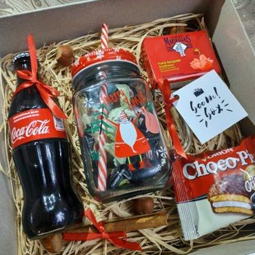 Подарки на новый год. Подарочные в Бишкек