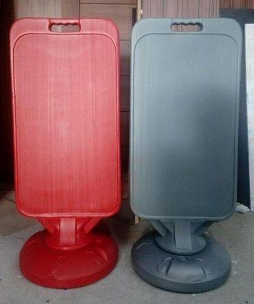 Пластиковые штендеры для рекламы в Бишкек