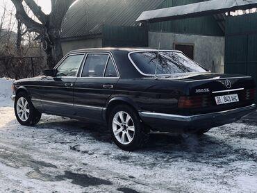 Mercedes-Benz S 350 3.5 л. 1984
