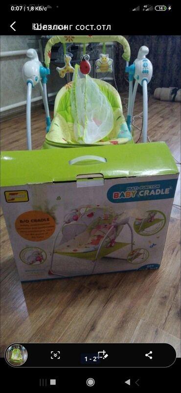 Детский мир - Луговое: Срочно продается шезлонг