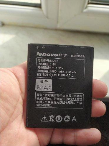 Lenovo batareyası təzə istifadə olunmayıb