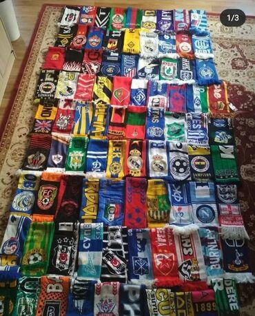 3129 объявлений: Срочно продаю свою коллекцию футбольных шарфов со всего мира. В