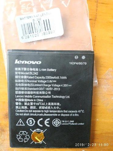 аккумуляторы для машины в Азербайджан: Batareya Lenovo BL242 (yeni)